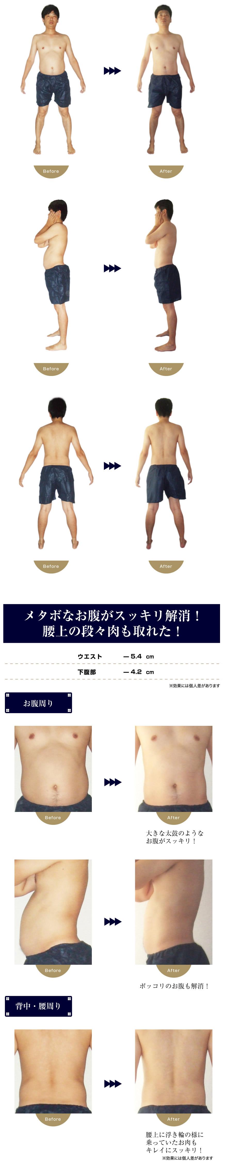 02:渡辺隆様